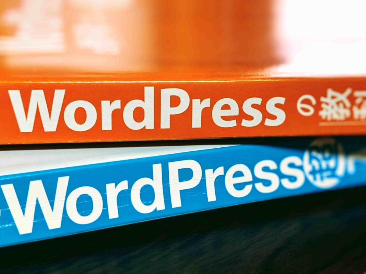WordPressの教科書