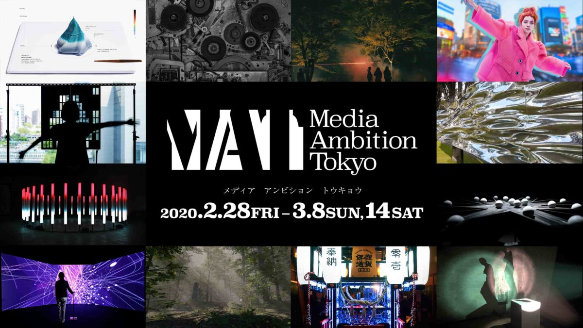 MediaAmbitionTokyo2020_MAT