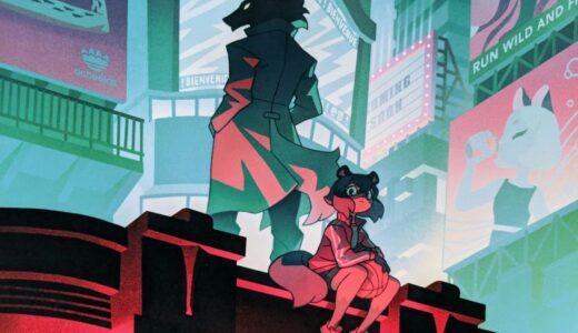 アニメ『BNA ビー・エヌ・エー』感想:TRIGGER節炸裂の社会派アニメと展覧会の写真