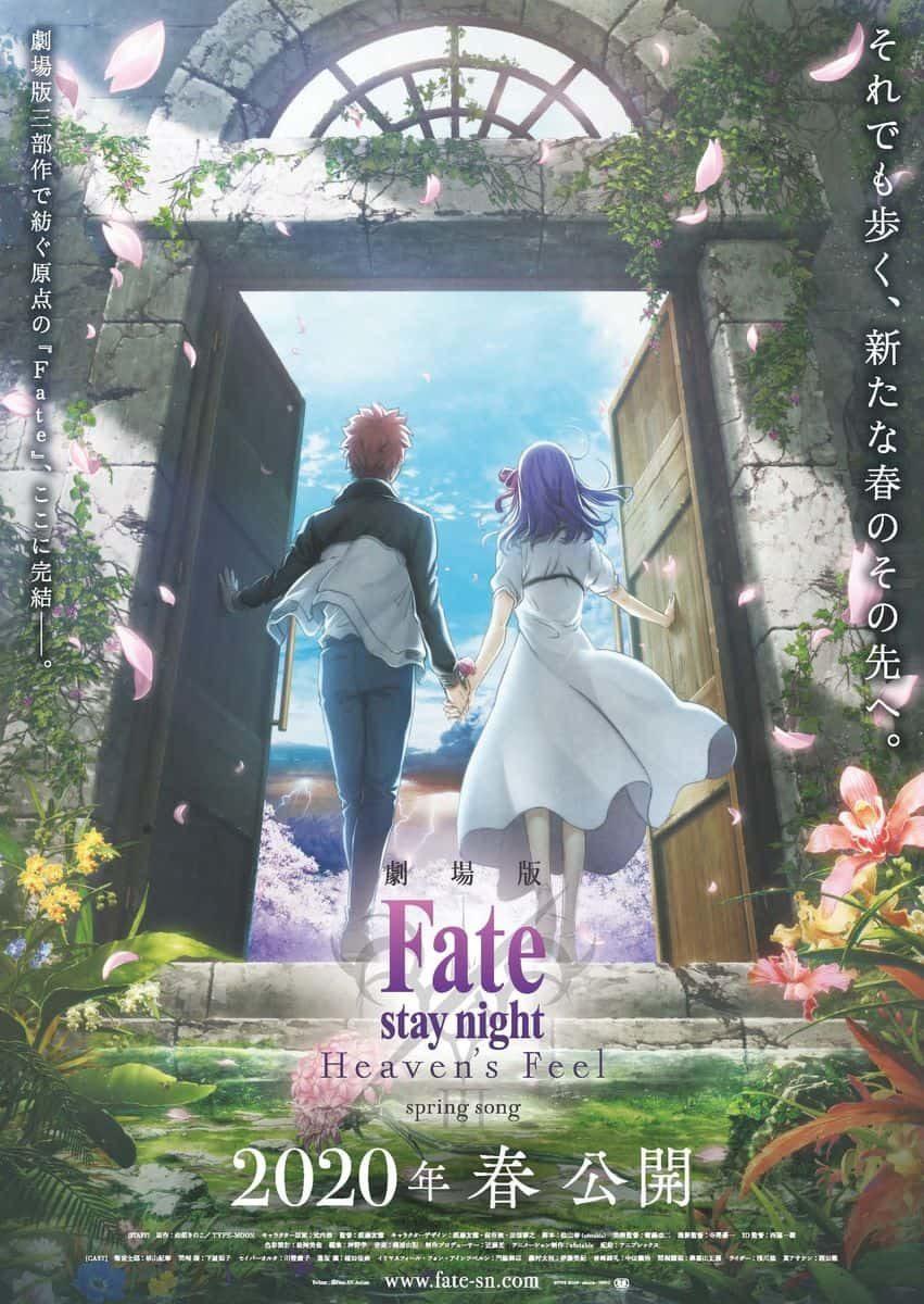 劇場版 Fate/stay night [Heaven's Feel] III. spring songポスター