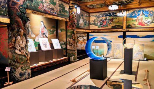 【行動記録メモ】'20.10.5:雅叙園は百段階段の現代美術展覧会!