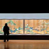 """【行動記録メモ】'20.10.30:日本美術を堪能した""""芸術の秋""""の金曜日。"""