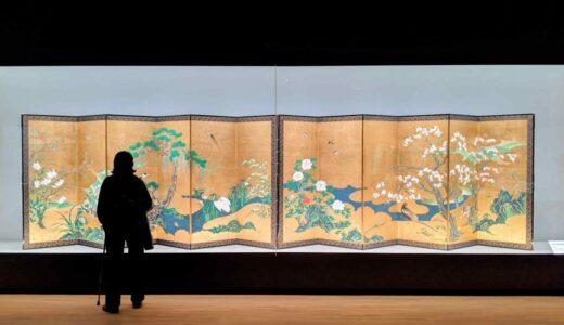 【行動記録メモ】'20.10.30:日本美術を堪能した