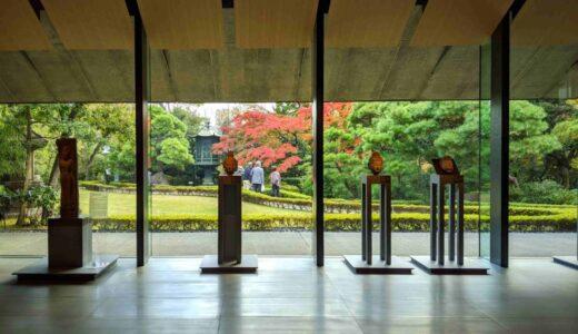 【行動記録メモ】'20.11.19:芸術の秋、紅葉綺麗な展覧会めぐり