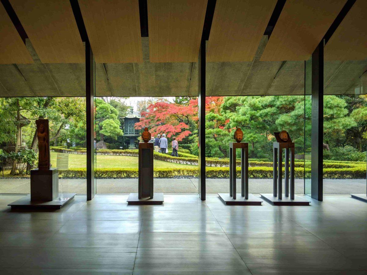 根津美術館と紅葉の庭園