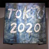 Chim↑Pom個展「May, 2020, Tokyo / A Drunk Pandemic」:感染症が蔓延する都市の姿を題材にしたアート。