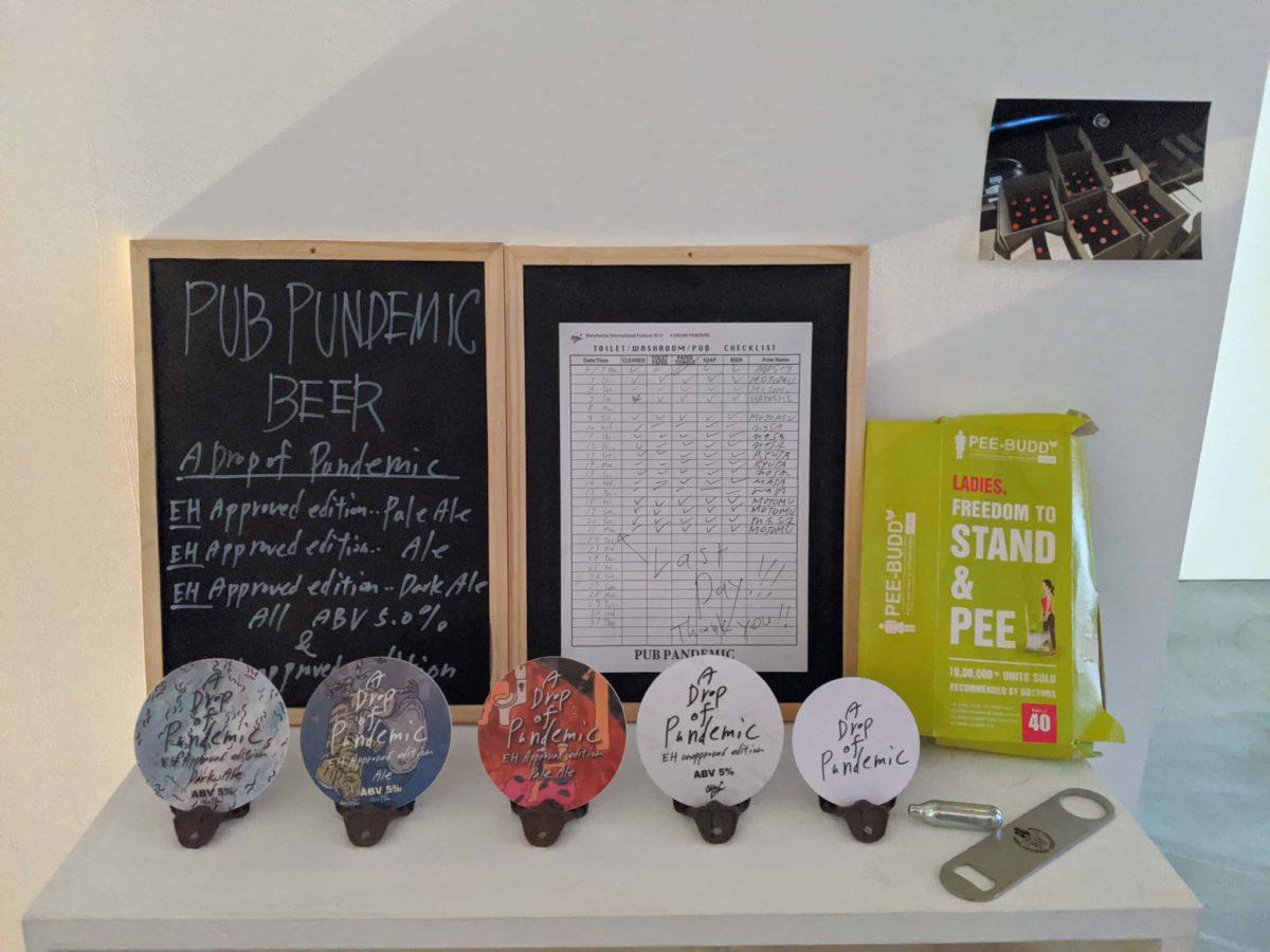 Chim↑Pom個展「May, 2020, Tokyo / A Drunk Pandemic」画像