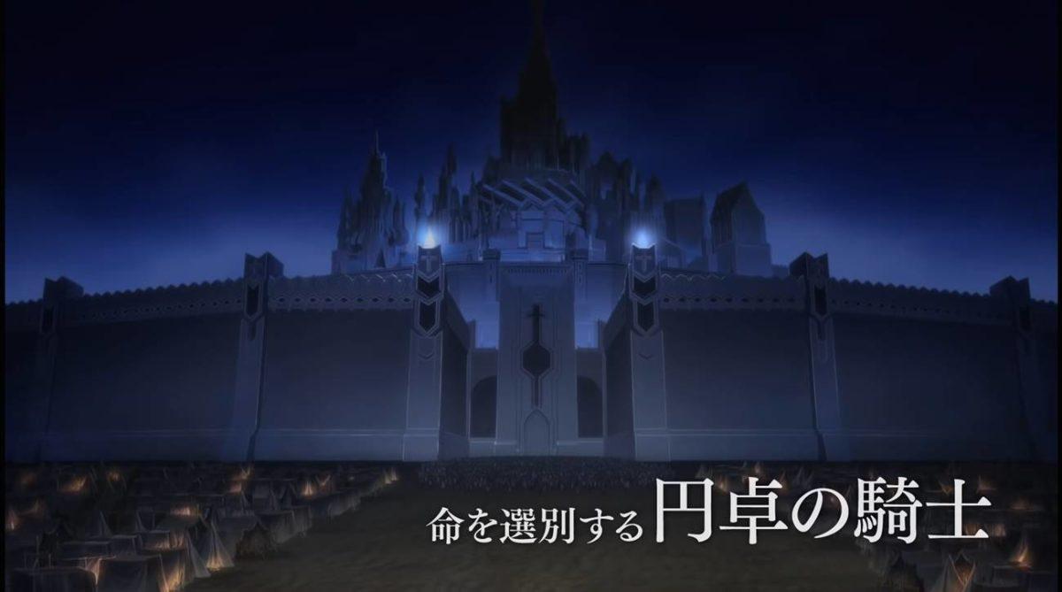 劇場版『FGO神聖円卓領域キャメロット Wandering; Agateram』画像