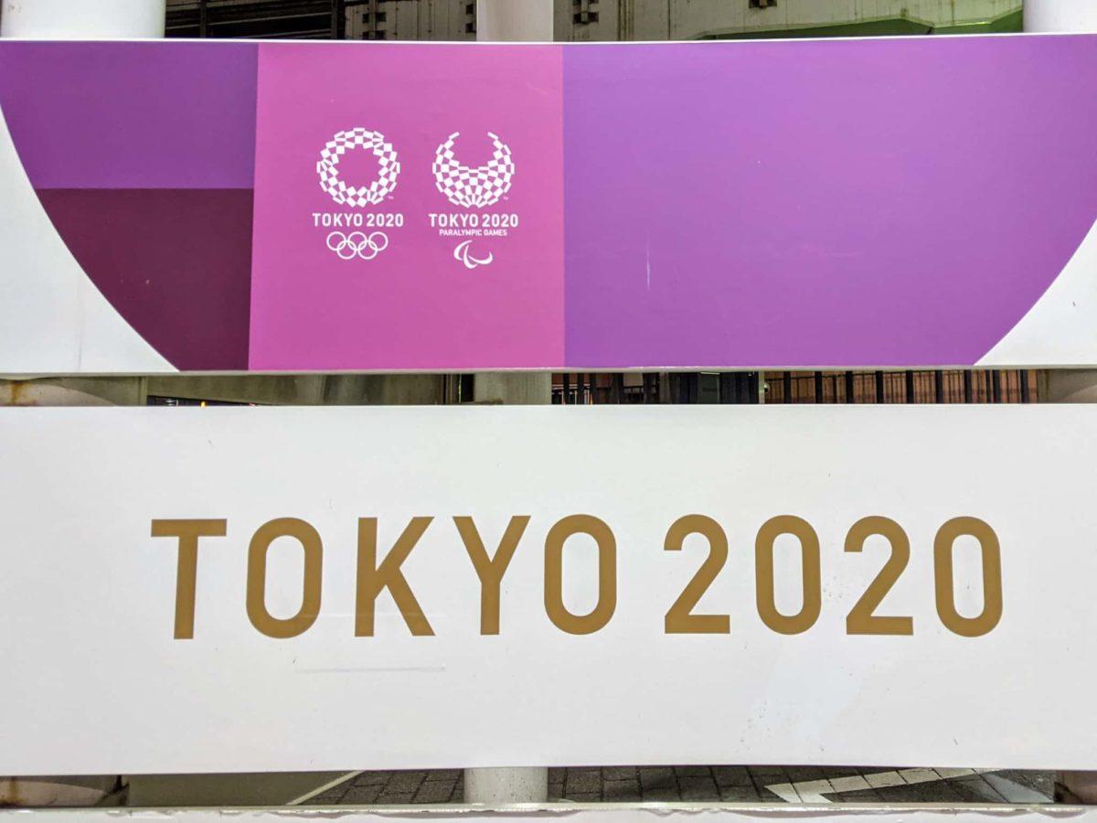 「TOKYO2020」オリンピックロゴ画像