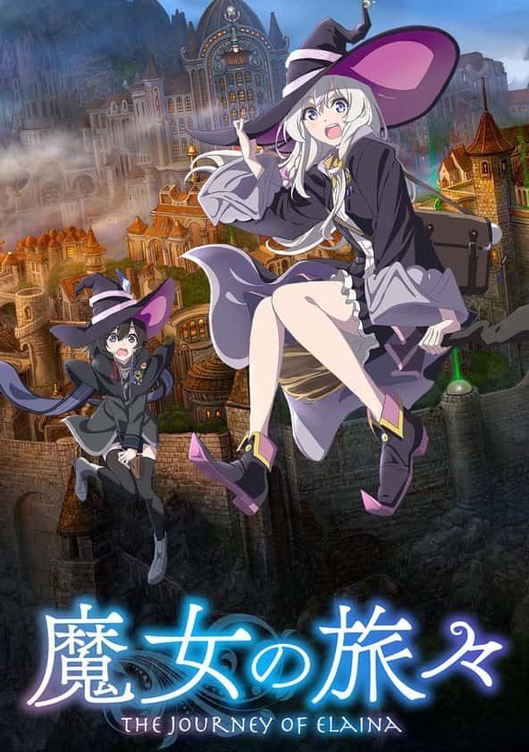 アニメ『魔女の旅々』画像