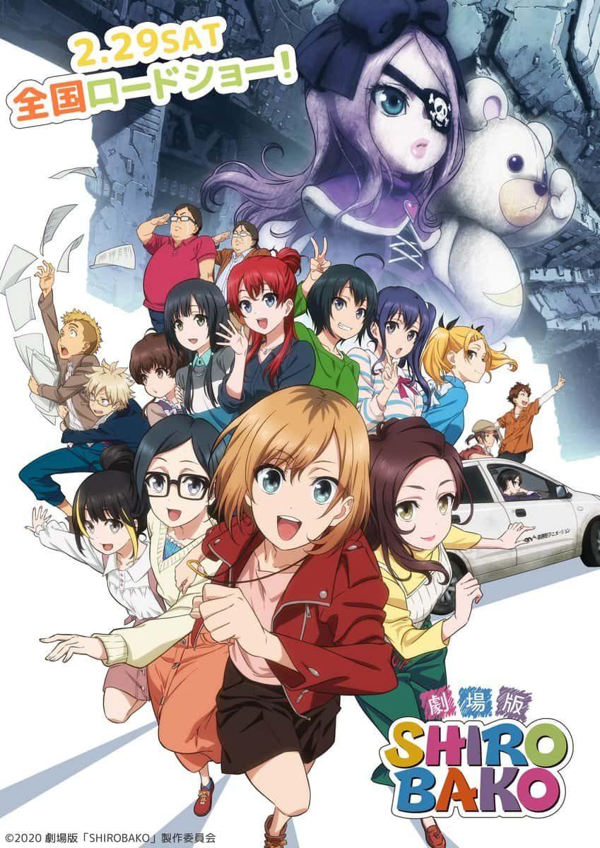 劇場版『SHIROBAKO』ポスター画像