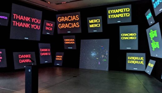 トランスレーションズ展:翻訳=他者との意思疎通プロセスの多様なあり方を知る展示!