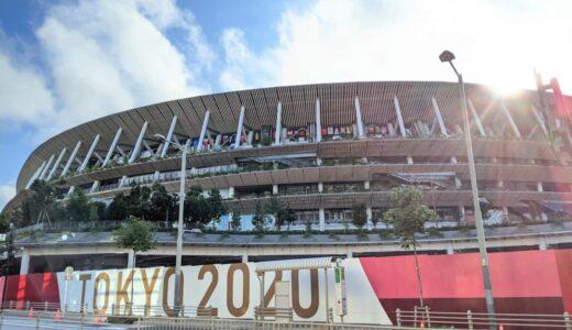 【行動記録メモ】'21.7.17:〝愛国が止まらない〟──国立競技場視察と内閣府主催の科学博